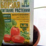 борная кислота в саду и огороде