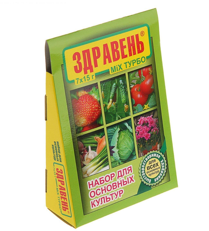 здравень для томатов инструкция по применению