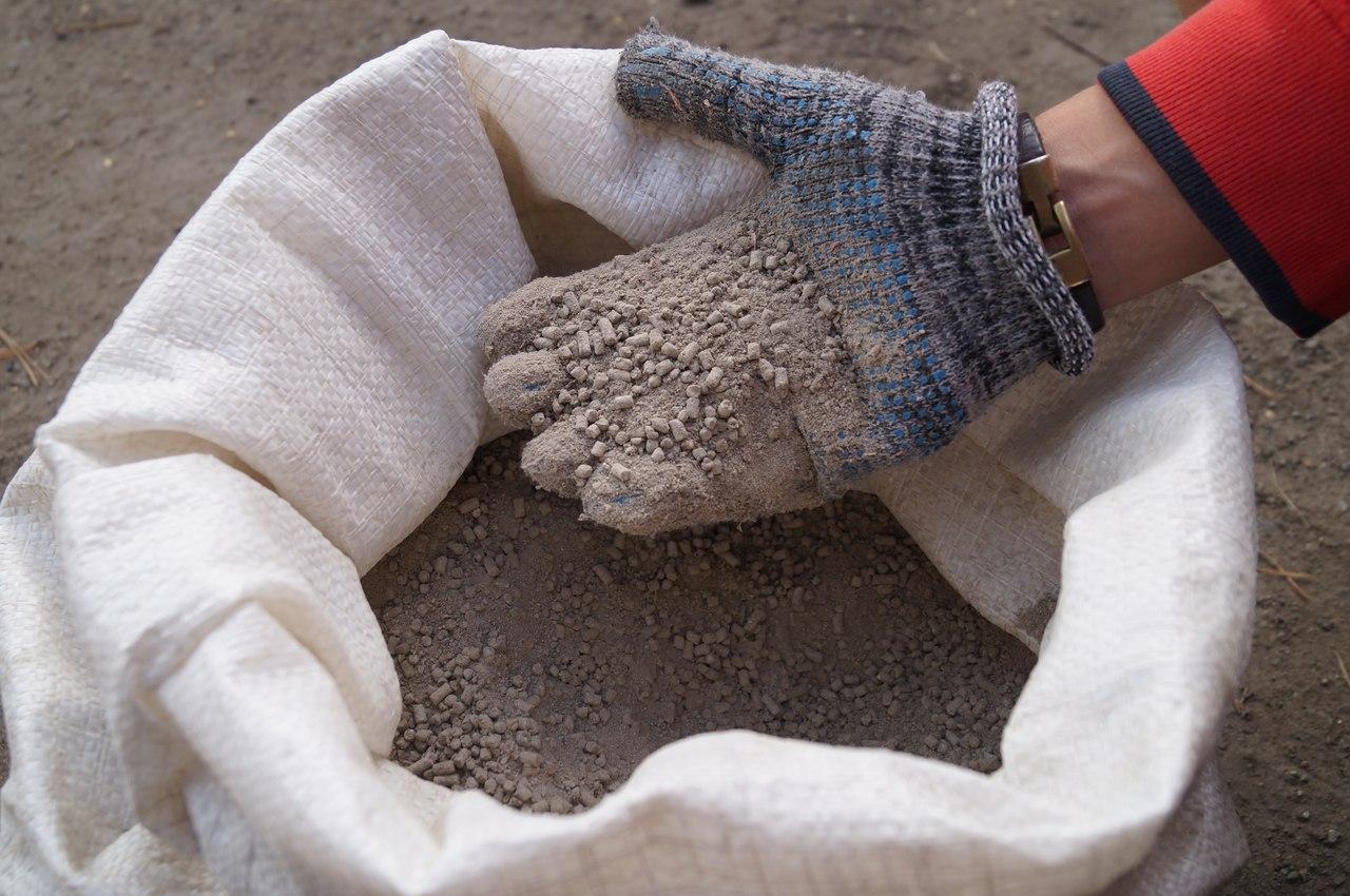 минеральные удобрения их виды и характеристика