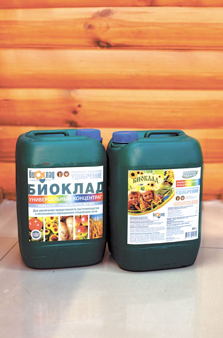 биоклад удобрение применение на даче