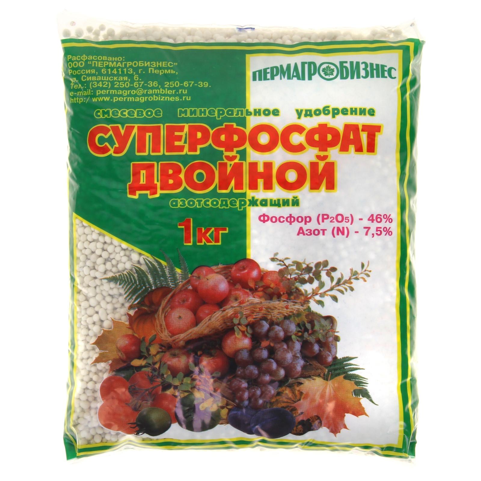 калийно фосфорные удобрения для цветов