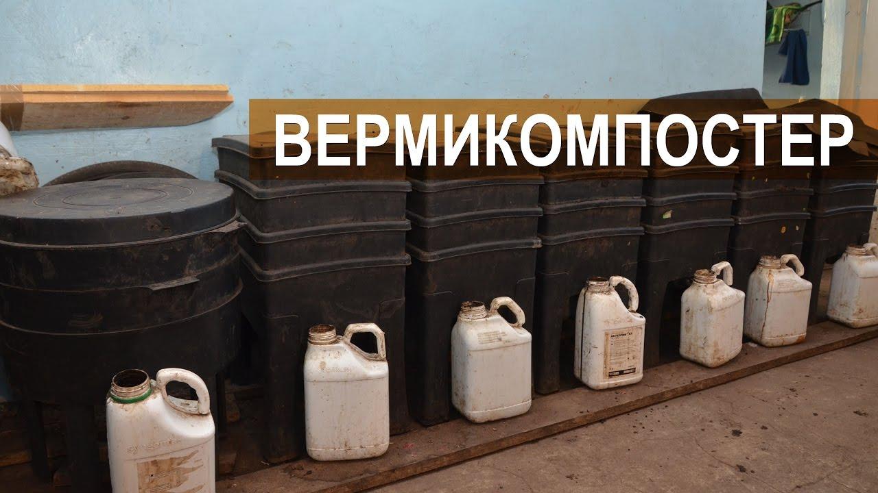 биогумус для рассады как пользоваться